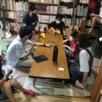 子どもの支援・相談スペース「はぐルッポ」