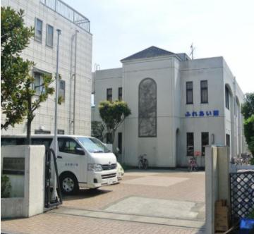 ふれあい館/桜本子ども文化センター