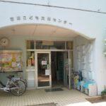 宮崎こども文化センター