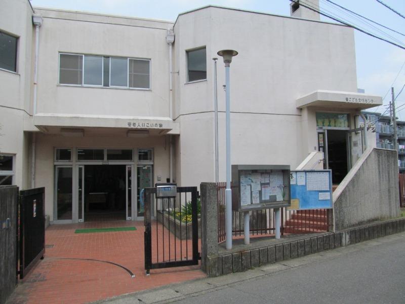 菅こども文化センター