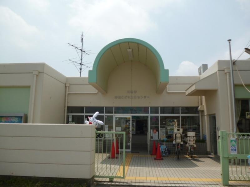 井田こども文化センター