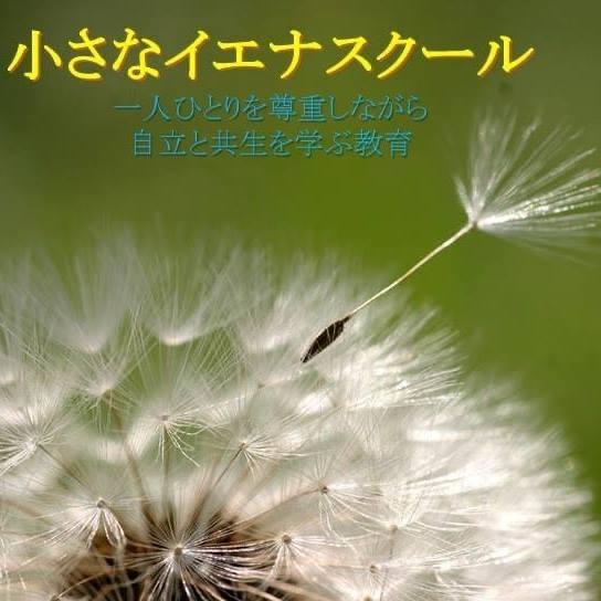 IMG_6426